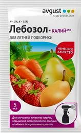 Лебозол3